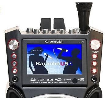 Karaoke USA GF845 review